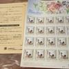 【招待状】返信ハガキ・オリジナルデザイン切手