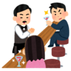 心斎橋ライブバーN[清水通]道順徹底ガイド