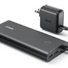 Anker PowerCore+ 26800 PD、MacBook Proなども充電できる大容量モバイルバッテリーが発売