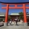 【神戸】縁結びで有名な生田神社に行ったよ