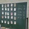 2016/06月例会参戦記 #4「第1期天元戦・アタック25風(?)クイズ」の巻