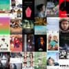 2016年 新作映画ベスト30