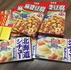 韓国人夫が望む日本土産4選と韓国人が買っている日本土産3選