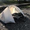 どうしてもキャンプがしたくて夜だけキャンプしてきました!