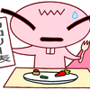 痩せるには食べ物の量を減らさない方がいい!?