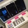 久しぶりの全力疾走、iPhone 修理の「一番札」をゲット