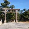 おっさんが出雲、松江へ一人旅。ぼっちでも楽しめた島根旅行