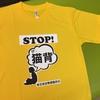 祭りだ、祭りだ!! 8月30日は東京国際フォーラムへGO!