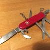 キャンプで使うナイフ