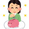 生協(コープ)出資金配当2019年版