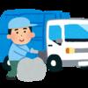 大阪市|ゴミ収集車から流れる音楽の音源は島倉千代子