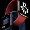Apple Watchのアプリを強制終了する方法