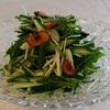 ナンプラーを使ったエスニック風サラダの作り方(レシピ)