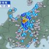 【地震】2018年5月12日長野県北部で震度5弱の地震発生!未来人の予言が当たるかも・・・【南海トラフ】