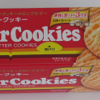 ミスターイトウ バタークッキー