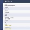 FIFA19    UT 選手レビュー vol.8 マテュイディ
