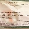 Bars and Melody(バーズ・アンド・メロディ) 東京ライヴ