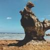 誕生日に沖縄旅行をサプライズしてみた!ー前編 【ホテルアリビラへ宿泊、古宇利島の観光も】