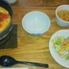 元町ドリアのトマトクリームソースがとても美味しかった!!