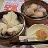 【香港:旺角】 香港でおすすめの飲茶!!! 行列の絶えない飲茶店 『點點心 DIM DIM SUM』はリーズナブルで美味しい^^