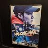 映画「WALKING MAN(ウォーキングマン)」貧困・吃音症の青年が歌うラッパー映画! #walkingman