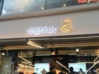 韓国で服を買うなら ここ! 【韓国 服屋 20代・30代向け】