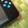 週末ゲーマーねかぱんがニンテンドー2DS LLに液晶保護フィルムを貼ってみたぞ!
