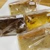 今まで食べた中で一番フワフワしっとり!「コトリ焼菓子店」(沖縄県那覇市)のシフォンケーキ