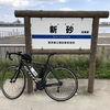 社内ニートがロードバイクで葛西臨海公園に行ってみた