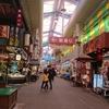 近江市場で観光客になる
