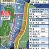 政府の地震調査委員会は日本海溝沿いの大地震(M7~8級)が今後30年以内に高い確率で発生すると注意喚起!!確率が高いところでは他にも南海トラフ巨大地震・北海道沖超巨大地震・首都直下地震も!!