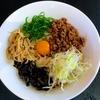 読谷村・麺屋シロサキの期間限定麺『坦々まぜそば』を食べてきたよ