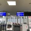 70th leg: 宮古-那覇 JTA558
