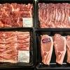 2020年ふるさと納税 ⑥ 駆け込みふるさと納税で豚肉到着~