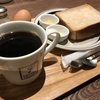 【カフェ】COFFEE VALLEY(池袋)
