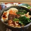 【三重旅行・伊勢神宮を目指して③】すき焼きの名店・「和田金」、焼肉「一升びん」松坂牛はものすごく美味しいのでおススメです