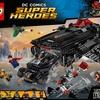 レゴ スーパーヒーローズ 2017年新製品カタログ