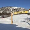 爺ヶ岳スキー場は、地元民に愛される素敵なスキー場だよ。【ゲレンデレポート】