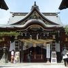 【どこかにマイルで福岡9】博多祇園山笠直前の櫛田神社へ