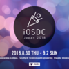 iOSDC2018でMDM(Mobile Device Management)の話をします