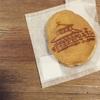 笹屋守栄のお菓子