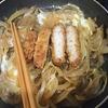 ミニカツ丼、春菊2種、山菜煮物、味噌汁