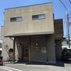 南大阪 井原里駅付近の「松寿司」がとっても美味しい!