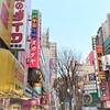 新宿のオカダヤへ行ってきました。
