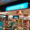 ワトソンズでメイドインジャパンの商品を探してみた。