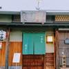 一番好きなお寿司屋さん@勝寿し