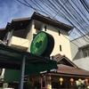 チェンマイ旧市街のおすすめレストラン(Cooking Love)