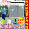 子どものスポーツ系習い事の闇)そりゃ庭にテニスコートがあれば、うまくなるでしょうね…