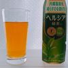 【購入レビュー】トクホ ヘルシア緑茶を飲んでみた味の感想!健康効果やカフェインの量も紹介!