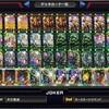 イベント戦~ヌト戦士